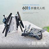 無人機 折疊飛機耐摔高清專業航拍遙控四軸飛行器航模超長續航無人機玩具