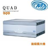 《麥士音響》 QUAD國都 後級擴大機 909