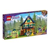 41683【LEGO 樂高積木】Friends 姊妹淘系列 - 森林馬術中心
