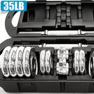 可調式15KG啞鈴(送收納盒)15公斤重力舉重量訓練.35LB短槓心槓片槓鈴.運動健身器材.推薦哪裡買