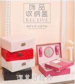 首飾盒簡約歐式公主韓國手飾品收納盒多功能帶鎖木質耳環首飾盒女 漾美眉韓衣