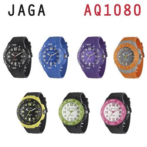 名揚數位 JAGA 捷卡 時尚潮流亮彩 軍錶 水鬼 防水指針運動錶 冷光 游泳 AQ1080 (6色可選)