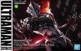 組裝模型 Figure-rise Standard 1/12 超人力霸王 戰鬥服 邪惡迪卡 TOYeGO 玩具e哥