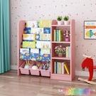 兒童書架繪本架落地簡易整理置物架學生書櫃幼兒園寶寶玩具收納架 2021新款書架
