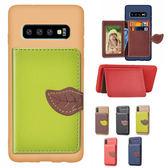 三星 S10 S10+ S10e A7 2018 A9 2018 J6+ J4+ 葉子卡夾手機殼 插卡 支架 全包邊 保護殼