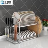304不銹鋼放碗架瀝水架廚房置物架家用瀝碗架碗櫃碗碟碗筷收納架YXS 新年禮物