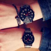 鋼帶 大數字 設計 可愛 時尚 潮流 休閒 簡約 男錶 對錶 女錶 手錶 手表 [W110]