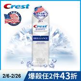 Crest 3DWhite專業鑽白牙膏-鑽亮炫白116g