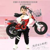 鳳凰兒童腳踏車男孩2-3-5-6-7-10歲寶寶小孩腳踏單車女孩14/16寸 深藏blue YYJ