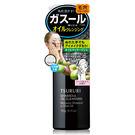 (短效出清)BCL 小鼻黑泥炭角栓卸妝油...