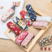 口紅收納盒保護套單只唇膏保護殼日式和風手工製作首飾禮盒印章盒【聚寶屋】