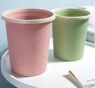 垃圾桶 居家家垃圾桶家用客廳創意可愛臥室廚房廁所衛生間大號圾圾壓圈簍【快速出貨八折搶購】