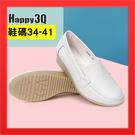 白色護士鞋平底鞋淺口圓頭素色鞋上班鞋通勤...