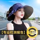 韓國太陽帽女夏大帽檐防紫外線空頂遮陽帽防曬帽沙灘漁夫帽女日系 夢幻小鎮
