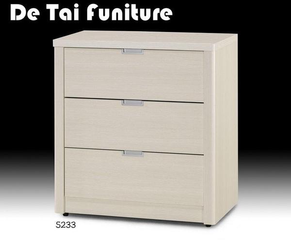 【德泰傢俱工廠】歐斯2.7尺白雪杉3斗櫃 A006-S233