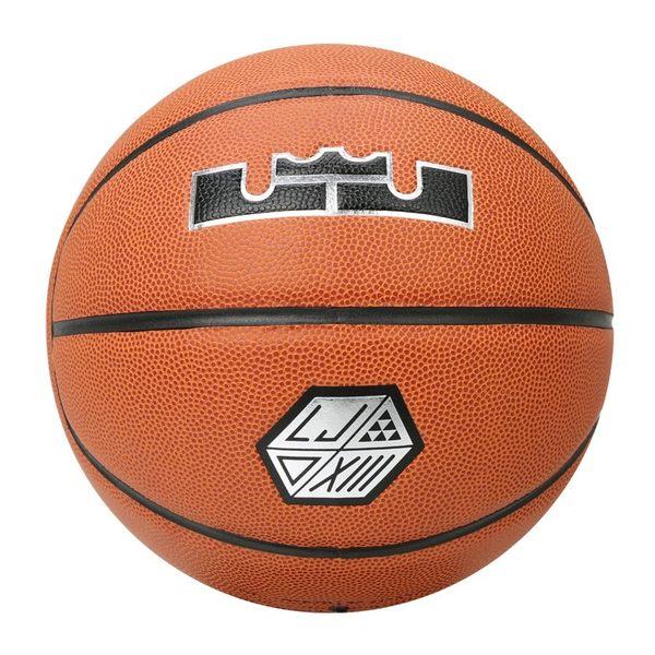 Nike LEBRON XIII ALL COURTS 籃球 7號  橘 黑 【運動世界】BB0553-801