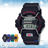 CASIO 卡西歐 手錶專賣店 G-SHOCK  GLS-6900-1D R男錶 電子錶 橡膠錶帶  耐衝擊構造