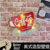立體 美式 COFFEE 復古流行 廣告 招牌燈 led 壁燈 輕工業風 酒吧 咖啡 餐廳 牆面裝飾-米鹿家居