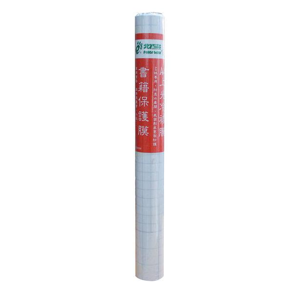 北極熊   PBT3003W  書皮保護膠膜 300mmX3M / 捲