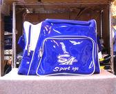 「野球魂中壢店」--特價!「SA」個人裝備袋(EQ-1,側袋型,寶藍色)