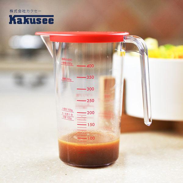【日本Kakusee料理道具】透明附蓋量表醬料壺
