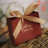 【50個裝】結婚喜糖盒婚慶婚禮用品歐韓式創意個性【奈良優品】