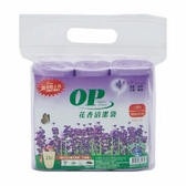 OP花香清潔垃圾袋-薰衣草(中)65x53cm【愛買】