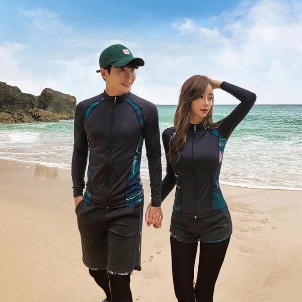 情侶泳裝 韓國潛水服 拉鏈分體長袖長褲游泳衣 防曬速乾男女水母衣浮潛服 降價兩天