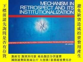 二手書博民逛書店英文版罕見AP-MCSTA mechanism in retro