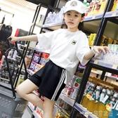 女童運動套裝夏季新款兒童網紅洋氣時髦中大童短袖短褲夏裝兩件套(聖誕新品)