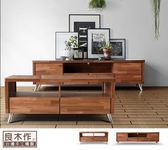 客廳組 北歐亞羅6尺電視櫃+4尺茶几桌(wd072)【良木作】