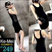 克妹Ke-Mei【AT46340】性感小心機 側金屬釘釦綁帶龐克背心洋裝