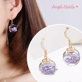耳環《可改耳夾式》S925純銀耳針透明玻璃球水晶球星星耳勾 (SRA0107) AngelNaNa
