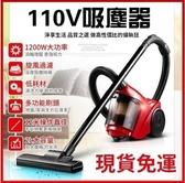 110V吸塵器 迷妳吸塵器小型手持吸塵器出口大功率強力小型地毯除蟎吸塵機塵蟎機【現貨免運】