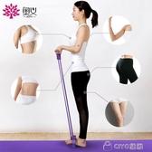加長加寬加厚瑜伽墊初學者拉力器防滑運動健身墊三件套YYP CIYO黛雅