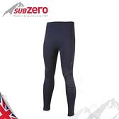 【Sub Zero 英國 男款 Factor1+ 排汗長褲《藍》】Factor 1 PLUS/內搭褲/薄長褲/防曬