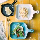 餐盤北歐創意不規則盤子 家用陶瓷盤早餐盤點心盤西餐盤子飯盤菜盤 伊莎公主