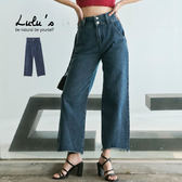 LULUS-S二釦後假口袋牛仔長褲S-L-藍  現+預【04011206】