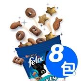 【寵物王國】Felix日本菲力貓 貓脆餅60g x8包組合,買整盒更划算!