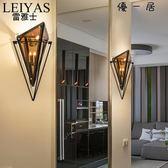 北歐臥室床頭燈燈具過道鉆石玻璃壁燈