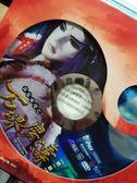 挖寶二手片-U01-004-正版DVD-布袋戲【霹靂狼煙之万堺塵濤 第1-32章】-超商發行無海報改劇集盒裝