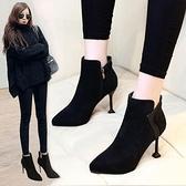 馬丁靴女秋冬小短靴2020新款5cm高跟單靴子細跟尖頭加絨瘦瘦女靴【快速出貨】