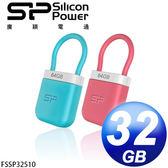 [富廉網] 廣穎 Silicon Power Unique 510 U510 32GB 隨身碟