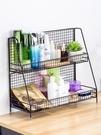 鐵藝化妝品收納架多層衛生間廚房整理儲物架...