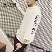 寬鬆五分袖T恤男士長袖7分韓版七分袖男裝潮流5分短袖上衣服 伊鞋本鋪