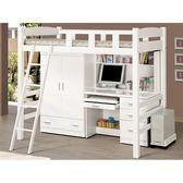 床架高架床 MK-689-1貝莎3.8尺白色多功能挑高組合床(含衣櫃電腦桌主機架)(不含床墊)【大眾家居舘】
