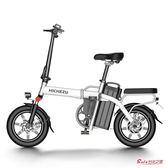 摺疊電動車 電動自行車摺疊電動車助力鋰電池成人小型電瓶車代駕T 2色
