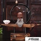 香爐 風化木倒流香爐禪意擺件家居書房人物小和尚陶瓷小沙彌創意裝飾品 酷男