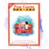 小叮噹的店- AP101《艾弗瑞》幼童本-鋼琴理論(A)