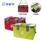 妙管家 22L便利開保鮮袋 HKB-022